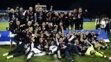 Партизан триумфира с Купата на Сърбия