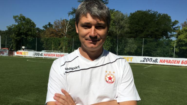 Треньор напусна ЦСКА, подписа с клуб от ОАЕ