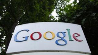 Гугъл шпионирал данни от незащитени РС-мрежи