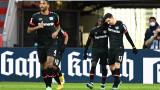 Реал (Мадрид) следи флангови нападател на Леверкузен