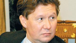 "Обмислят сливането на ""Газпром"" и ""Нафтогаз"""