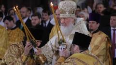 Русия отбеляза Рождество Христово
