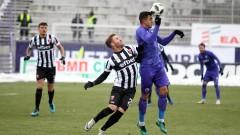 Локомотив (Пд) - Етър 0:2, домакините останаха с 10 човека