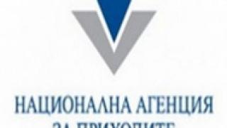"""Внесоха 1,74 млн. лв """"забравено"""" ДДС"""