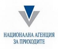 Данъчни събраха 190 млн. лв. укрит ДДС