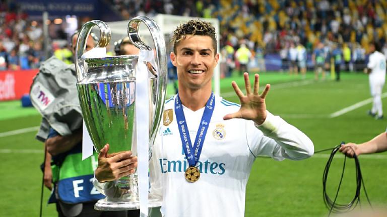 Звездата на Реал (Мадрид) Кристиано Роналдо спечели за безпрецедентен пети