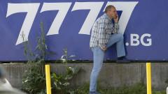 Константин Папазов може да влезе в управата на Левски