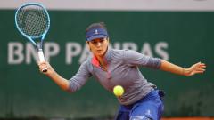 Цветана Пиронкова срещу тайванка на старта на Australian Open