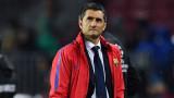 Валверде не се страхува от дефанзивната криза в Барселона