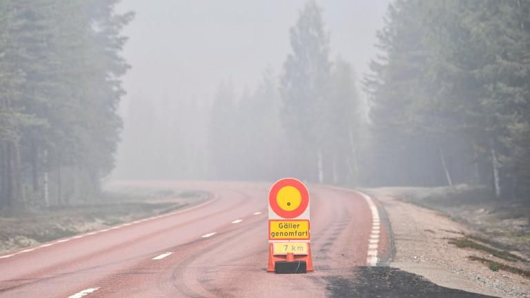 Най-малко 11 големи горски пожара бушуват в Арктическия кръг, а
