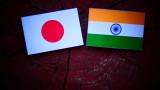 Япония и Индия: вечна дружба (срещу Китай)