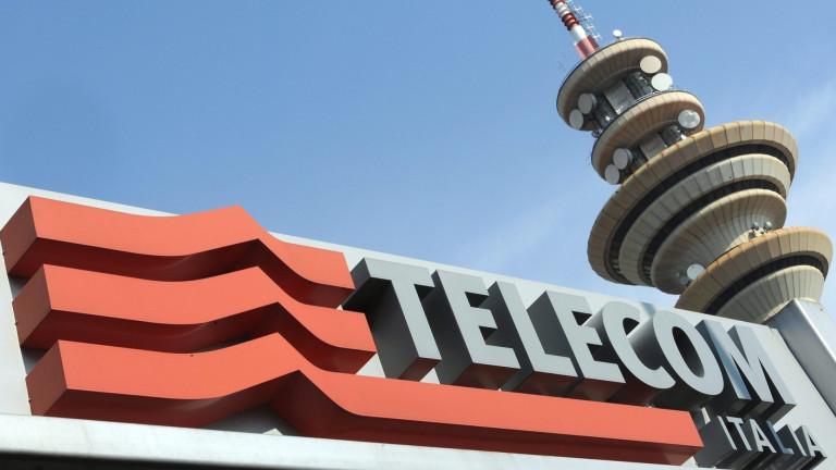 Италианският телекомуникационен оператор Telecom Italia уволни главния изпълнителен директор Амос
