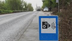 Кюстендилско село иска камера за скорост срещу бесните шофьори