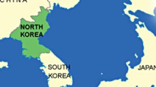 Южнокорейски танкер потъна в Жълто море
