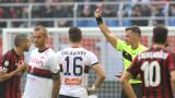 Милан и Дженоа завършиха 0:0
