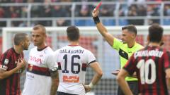 Нова грешна стъпка за Милан (ВИДЕО)
