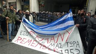 Правителството в Атина обсъжда контрапредложение за фермерите