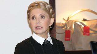 Експремиерът на Украйна Юлия Тимошенко се впуска в битката за президент
