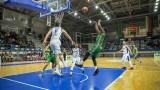 Балкан завърши годината с драматична победа в Самоков