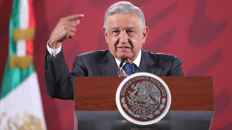 Правителството на Мексико заяви в петък, че е открило първите