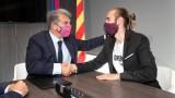 Оскар Мингеса подписа нов договор с Барселона