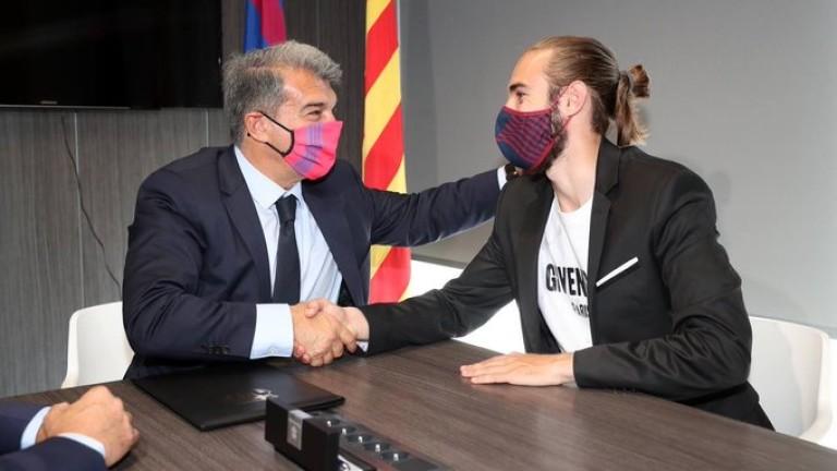 Мингеса преподписа с Барселона