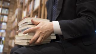 Призовават намаляване ДДС и върху книгите