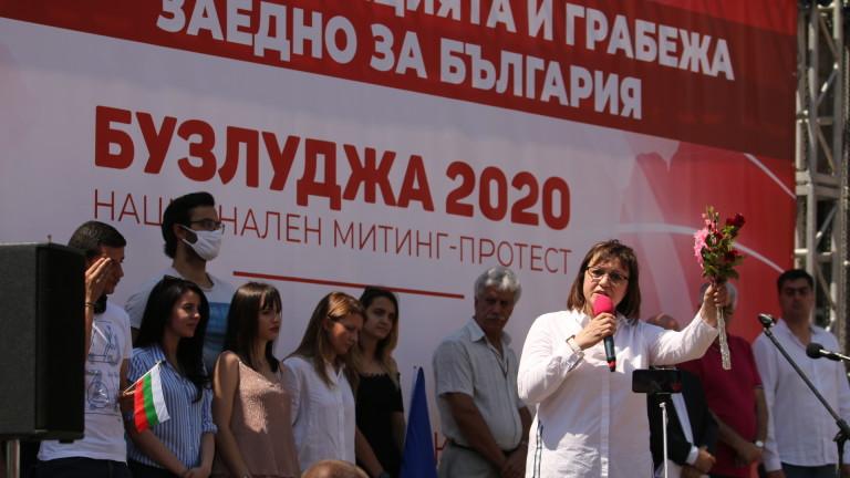 Много лошо ми повлия бесилката на протеста, притеснена Корнелия Нинова