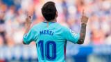 Барселона спечели гостуването си на Алавес