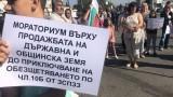 """Протест в  столичния квартал """"Горубляне"""""""