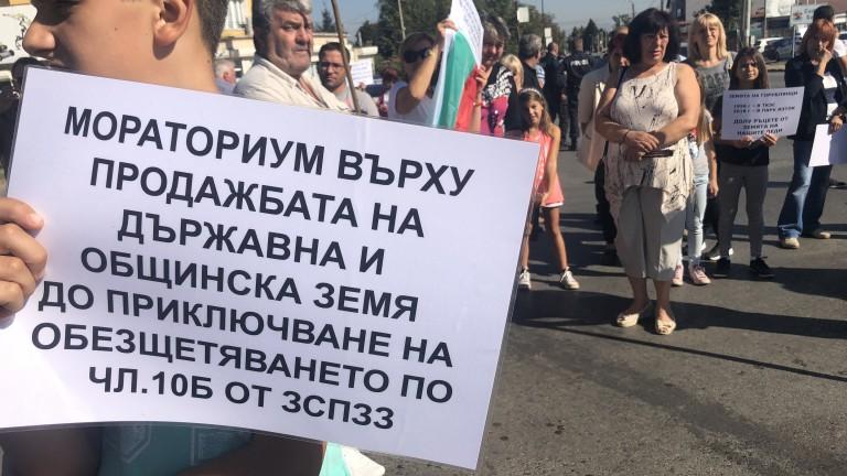 Пореден протест на жителите на столичния квартал