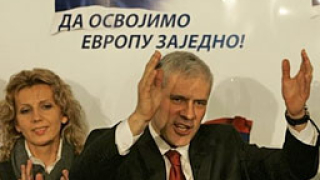 Сърбия може да преразгледа договорите с Русия