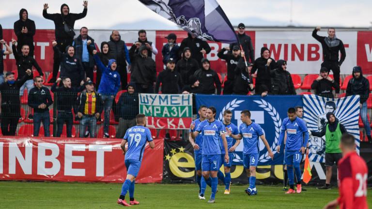 150 фенове на Левски ще гледат на живо гостуването на Ботев (Пловдив)