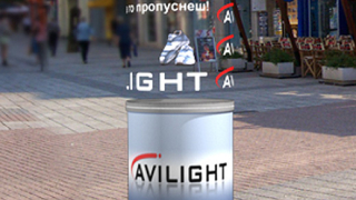 Цилиндрични дисплеи с видимост от 360° представят за пръв път в България