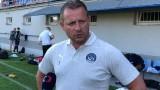 Треньорът на Словачко: Искам да вкараме гол още в първите минути