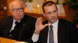 Александър Чеферин: Докато съм президент на УЕФА, Суперлига няма да има!