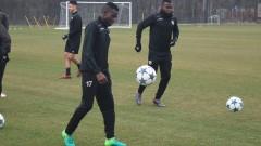 Мустафа Абдулахи от Локомотив (Пловдив) е аут до края на сезона
