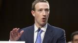 Facebook: Няма да можем да работим в ЕС, ако Ирландия замрази механизма ни за пренос на данни