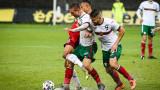 България - Швейцария 0:1 в младежка европейска квалификация