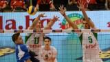 Волейболистите ще играят две контроли в Истанбул