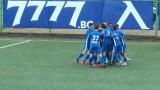 Левски U15 се завърна на победния път