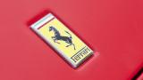 Някога немислимо, сега неизбежно: Ferrari ще прави SUV