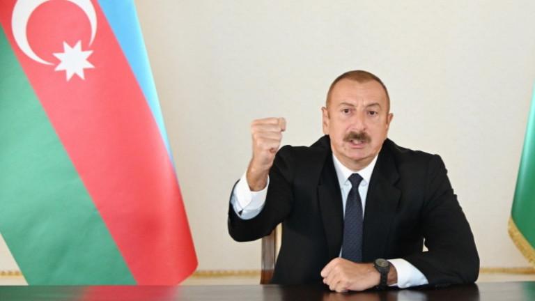 Илхам Алиев: Световната сила Турция трябва да участва в мирните преговори за Карабах