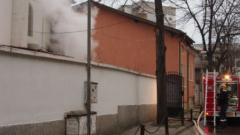 Късо съединение причинило пожара в джамията във Варна