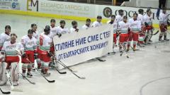 Белгия ни разби на хокей на лед
