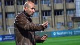 Радуканов: Въпреки трудностите, ще дадем най-доброто във всеки мач
