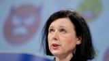 Независимостта на съдебната система в България е под заплаха, предупреди Брюксел