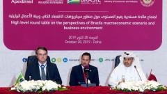 Рияд покани Бразилия да се присъедини към ОПЕК