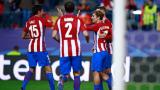 Атлетико (Мадрид) победи Селта с 3:0