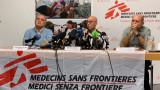 """Италианската прокуратура иска да конфискува спасителния кораб """"Акуариус"""""""